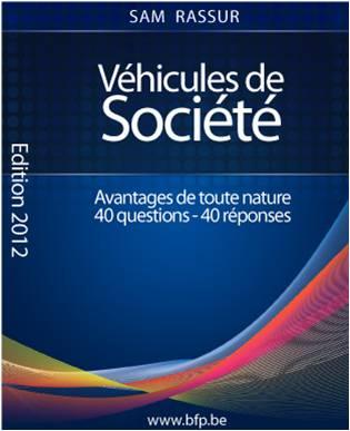 ATN2012 Avantage en nature voiture 2012   Le Guide complet
